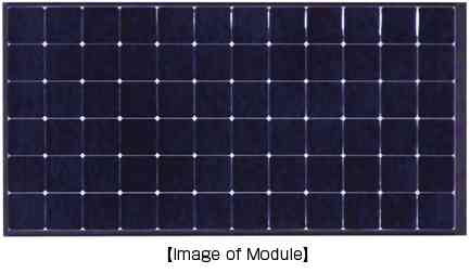 Panasonic Photovoltaic Module Achieves World's Highest Energy Conversion Efficiency*1 of 23.8%*2 at Research Level