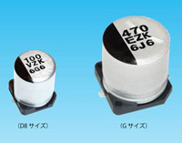 "Panasonic Commercializes ""Conductive Polymer Hybrid Aluminum Electrolytic Capacitors"" for Automotive Use"