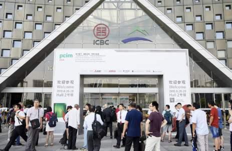 PCIMAsia,Shanghai,1.7.-3.7.2020