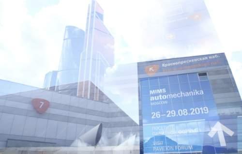 "MIMSAutomechanika,ЦВК""Экспоцентр"",Москва,24.8.-27.8.2020"