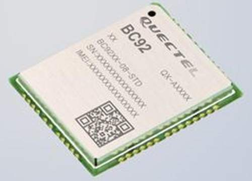 The world's first GSM/NB2 dual-mode module